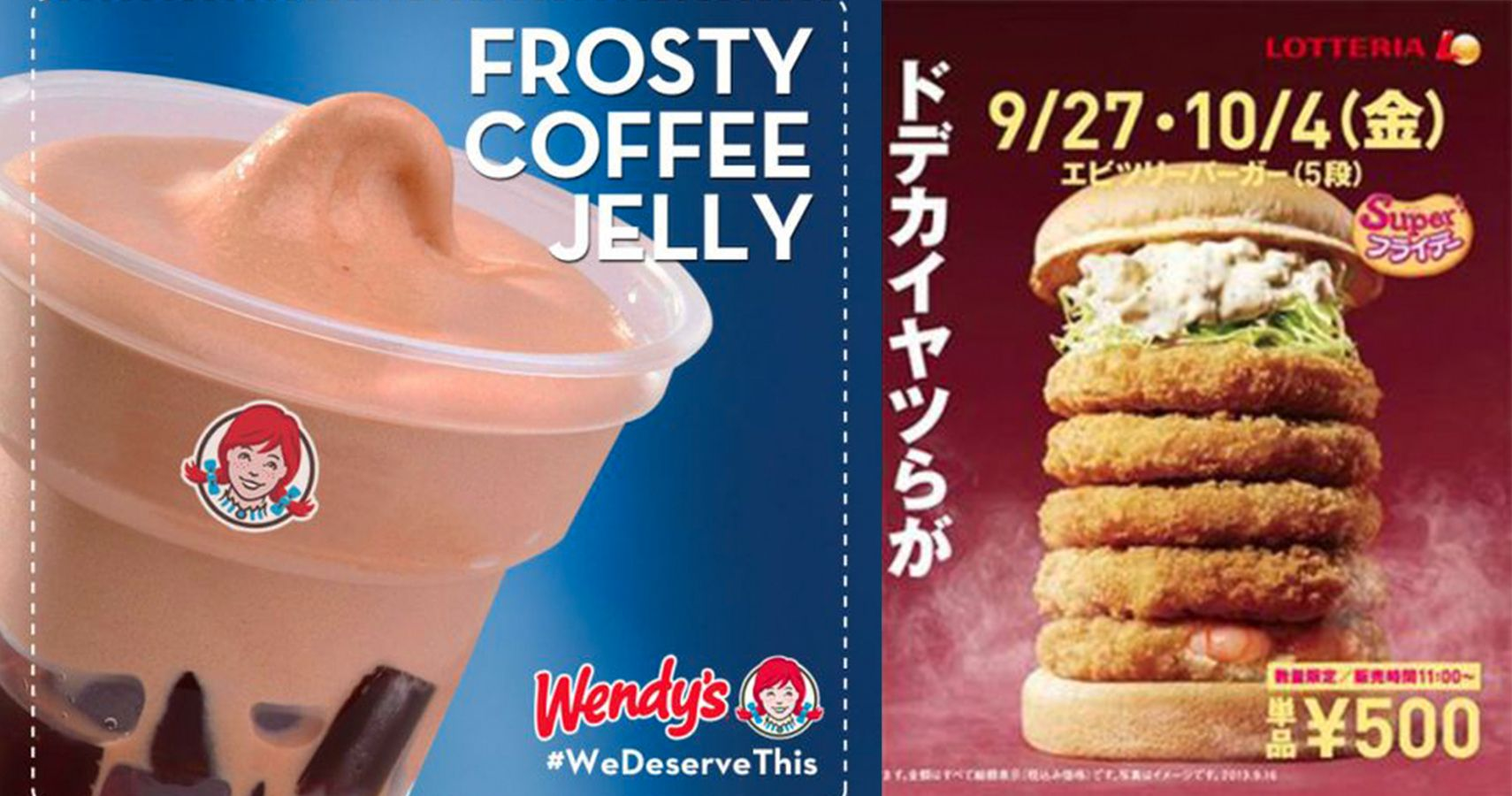 15 Insane Fast Food Items That Will Never Be Sold In North America